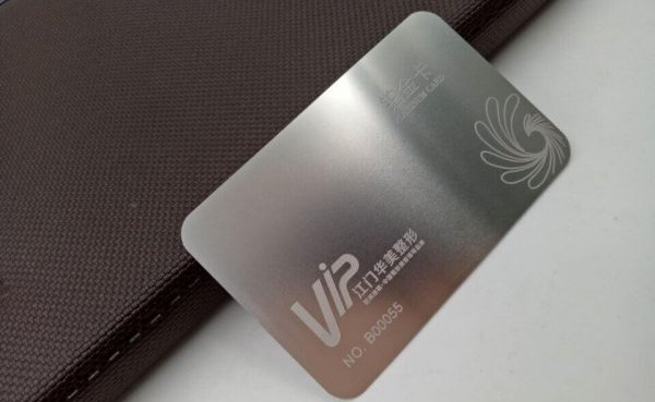Affordable Silver Business Card